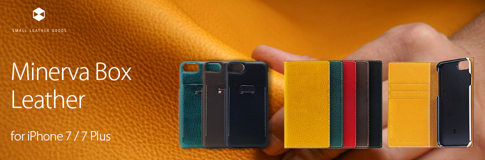 iPhone7/7Plus 新しいデザインのケース続々入荷!