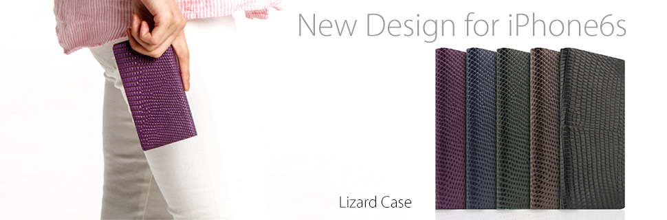 Lizard Case for iPhone6s
