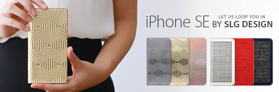 新しいデザインのiPhone SE/5s/5兼用ケース発売!