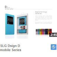 SLG Dsign D mobile Series
