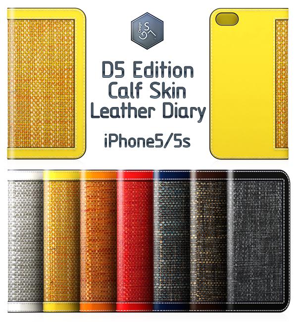 SLG Design、レザー×ファブリックのファッショナブルなiPhoneケース発売