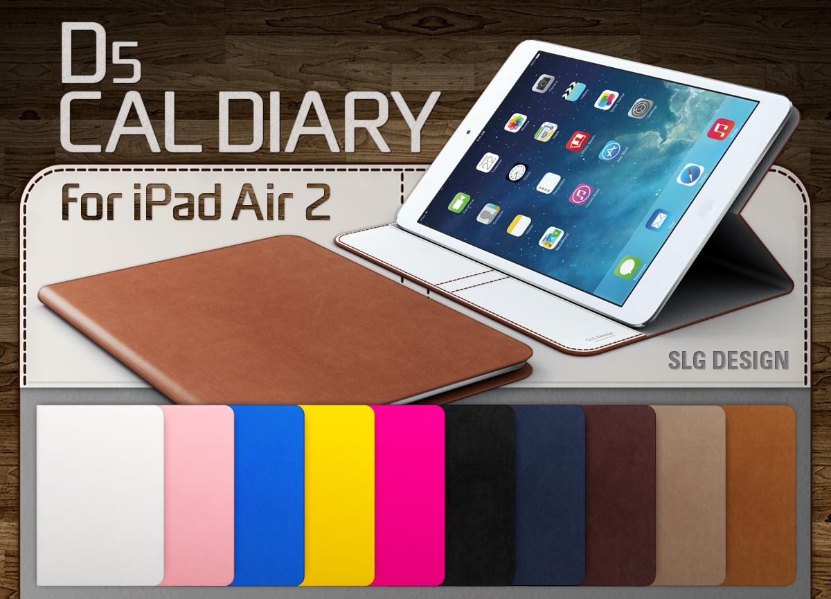 SLG Designから、全10カラーのiPad Air2用ケース発売