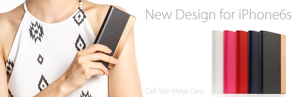 新しいデザインのiPhone6s・6兼用ケース発売!