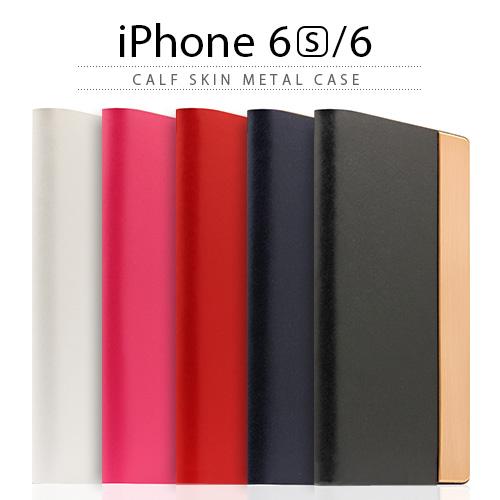 iPhone6s/6 Calf Skin Metal Case(カーフスキンメタルケース)