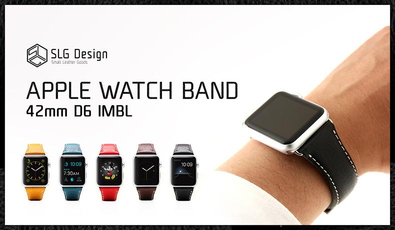 100%ハンドメイド、SLG DesignこだわりのApple Watchバンド発売