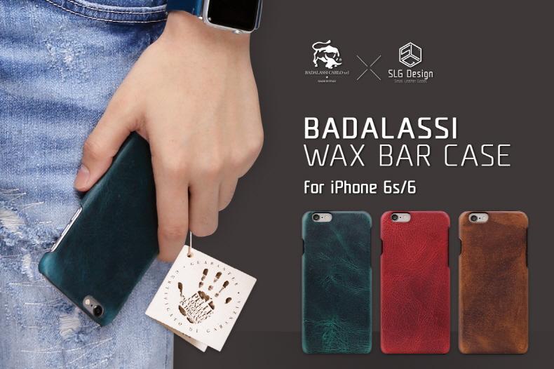 SLG Design、イタリア・バダラッシ社製高級革使用iPhoneカバー発売