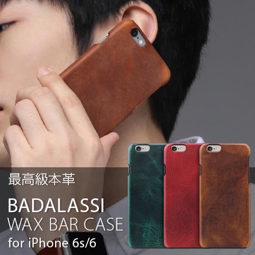 iPhone6s/6 ケース 手帳型 SLG Design Badalassi Wax Bar(エスエルジーデザイン バダラッシワックスバー)アイフォン 本革 カバー
