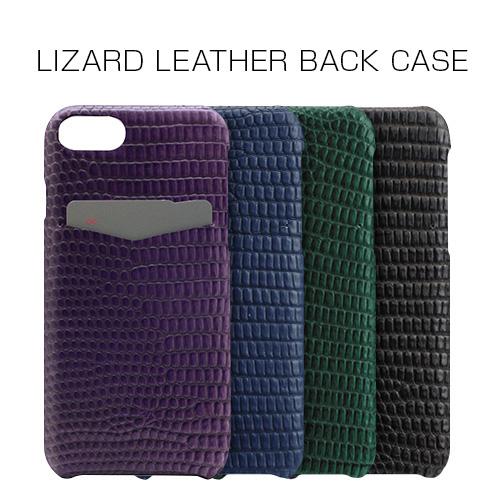 iPhone 8 / 7 ケース カバー SLG Design Lizard Leather Back Case
