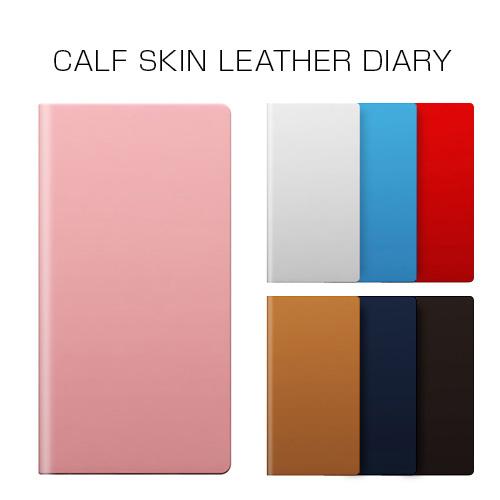 iPhone 8 / 7 ケース 手帳型 SLG Design Calf Skin Leather Diary