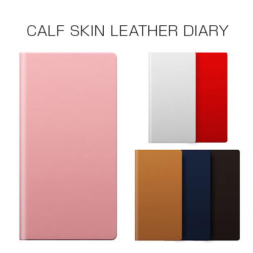 iPhone 8 Plus / 7 Plus ケース SLG Design Calf Skin Leather Diary