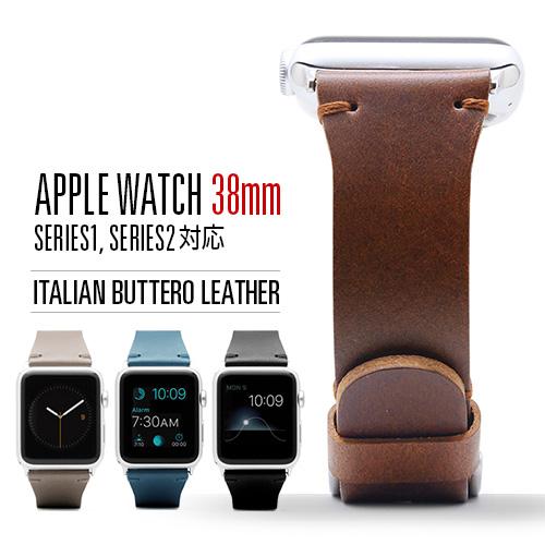 Apple Watch レザーバンド 38mm用 SLG Design ブッテーロレザー 本革 アップルウォッチ ベルト series1 series2
