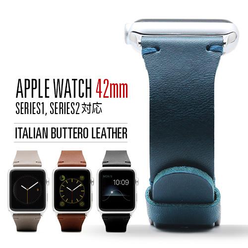 Apple Watch レザーバンド 42mm用 SLG Design ブッテーロレザー 本革 アップルウォッチ ベルト series1 series2