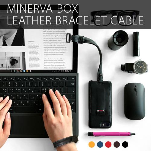Minerva Box Leather Bracelet Cable