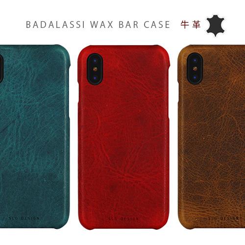 iPhone X ケース 本革 SLG Design Badalassi Wax Bar case