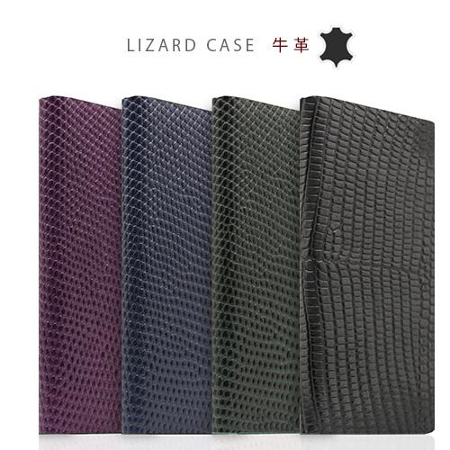 iPhone X ケース 手帳型 本革 SLG Design Lizard Case