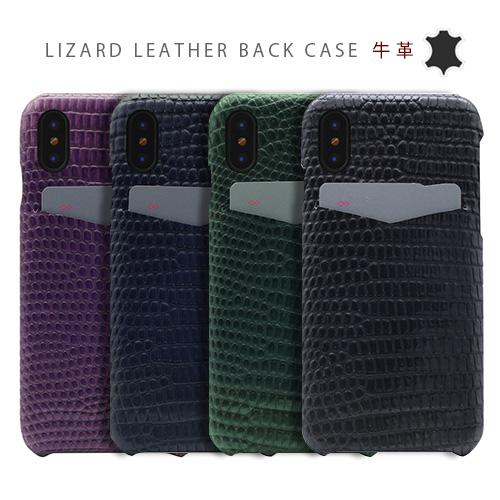 iPhone X ケース 本革 SLG Design Lizard Leather Back Case