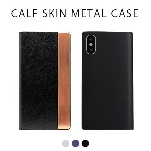 iPhoneX ケース 手帳型 本革 SLG Design Calf Skin Metal Case